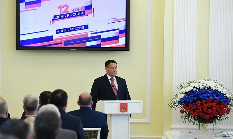 В День России Игорь Руденя вручил государственные и региональные награды жителям Тверской области