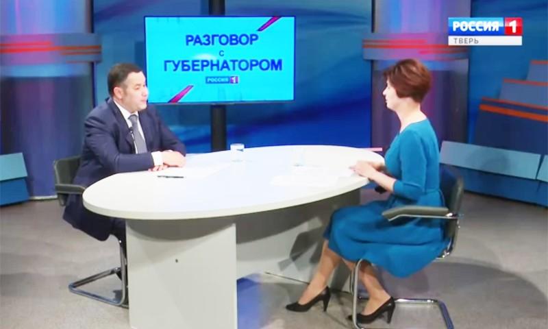 Губернатор Игорь Руденя ответил на вопрос из Кимр в эфире телеканала «Россия-1»