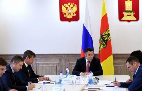 На совещании в Правительстве Тверской области