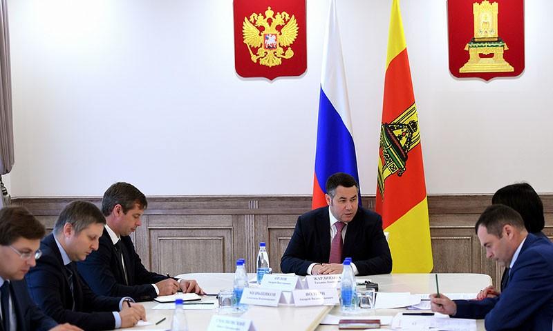 Ход работы по консолидации коммунальных активов региона обсудили на совещании в Правительстве Тверской области