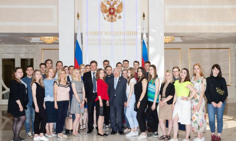 Студенты юрфака Тверского госуниверситета побывали в Совете Федерации