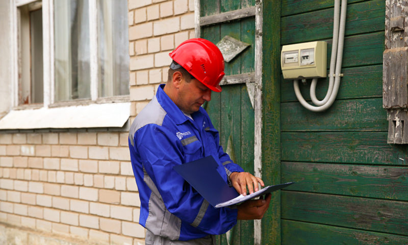 Управляющая компания Калининского района незаконно потребляла электроэнергию на сумму более 9 миллионов рублей