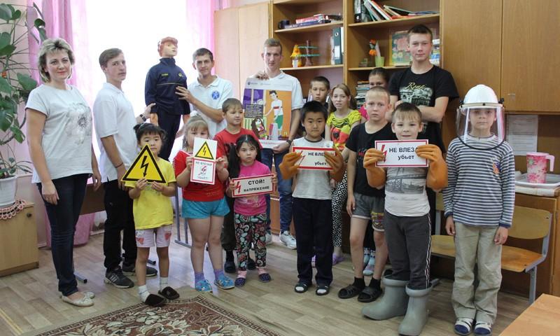 Сотрудники Тверьэнерго и бойцы стройотряда провели урок электробезопасности для детей