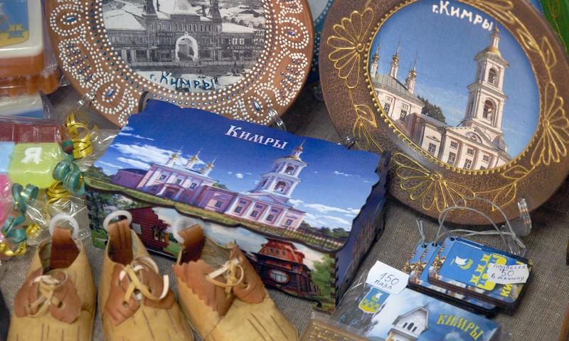 Кимрские сувениры есть, но выбор невелик