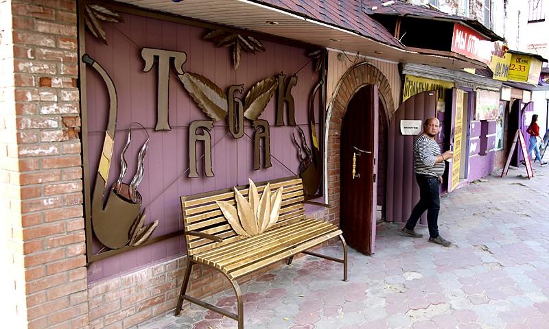 У табачной лавки в городе Кимры появилась табачная лавочка