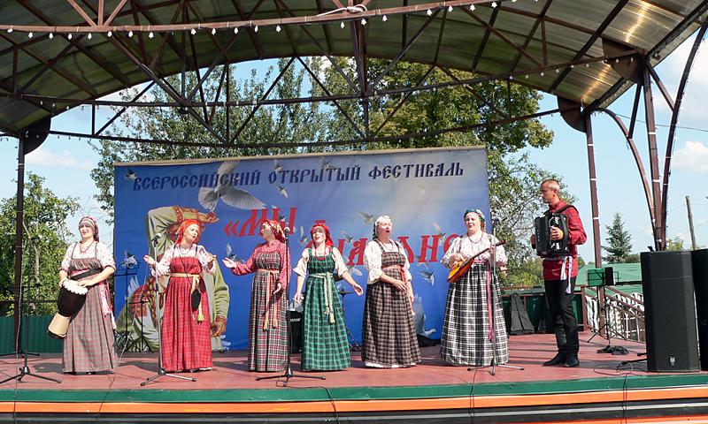 «Мы славяне» – так говорят в Кимрах