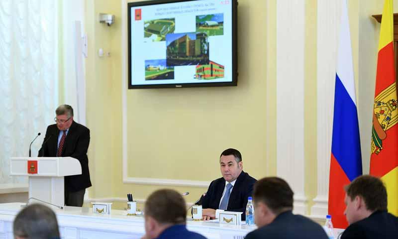 В Тверской области стипендии Губернатора теперь будут получать также спортсмены сборных команд по неолимпийским видам спорта