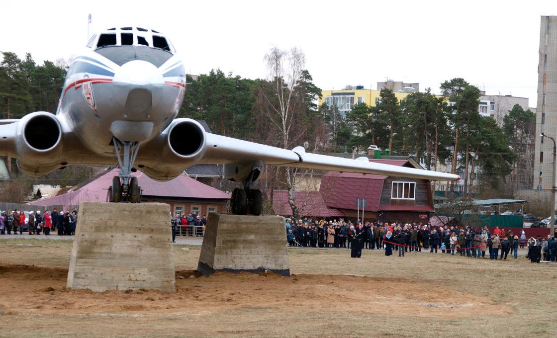Савёлово, самолет Ту-124