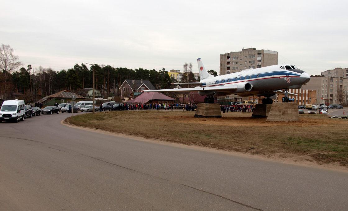 Новое место стоянки Ту-124