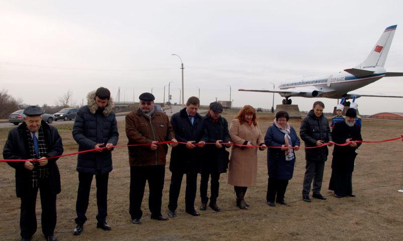 Главным событием празднования 130-летия со дня рождения А.Н. Туполева стало открытие памятника -самолета Ту-124 на новом месте