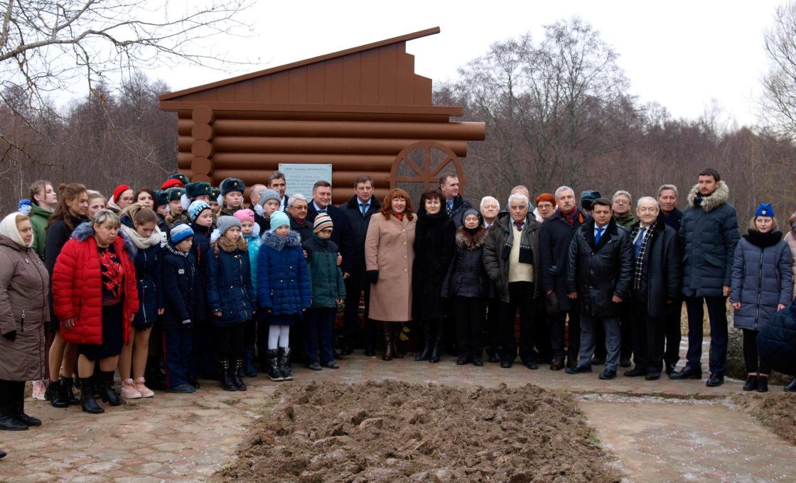 Мемориал Туполева село Устиново Кимрский район