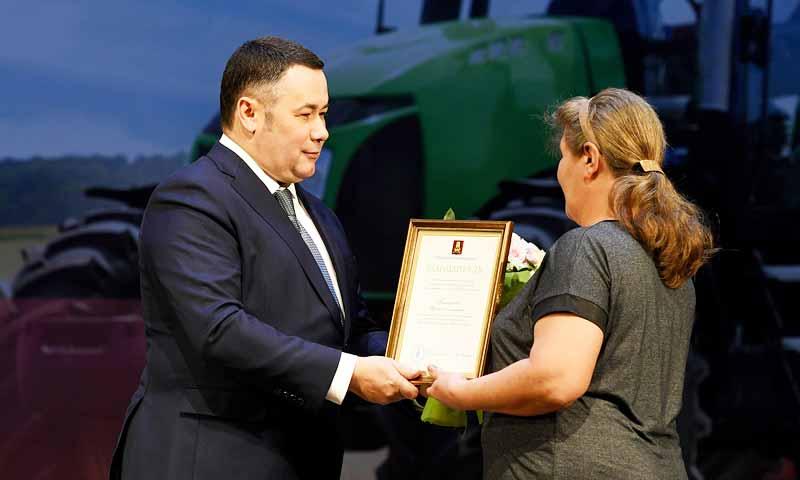 Игорь Руденя вручил награды лучшим работникам сельского хозяйства Тверской области