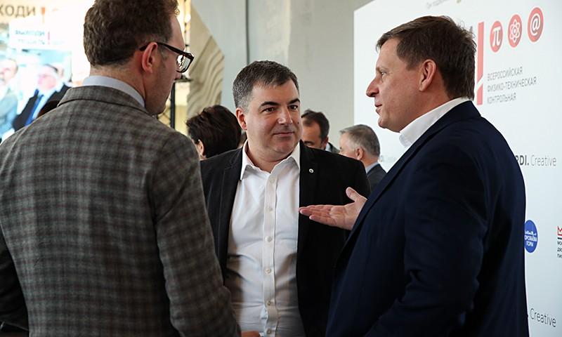 Сенатор Епишин МФТИ
