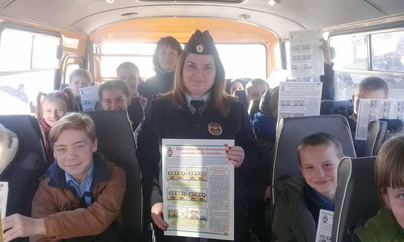 Акция «Безопасная поездка в автобусе»