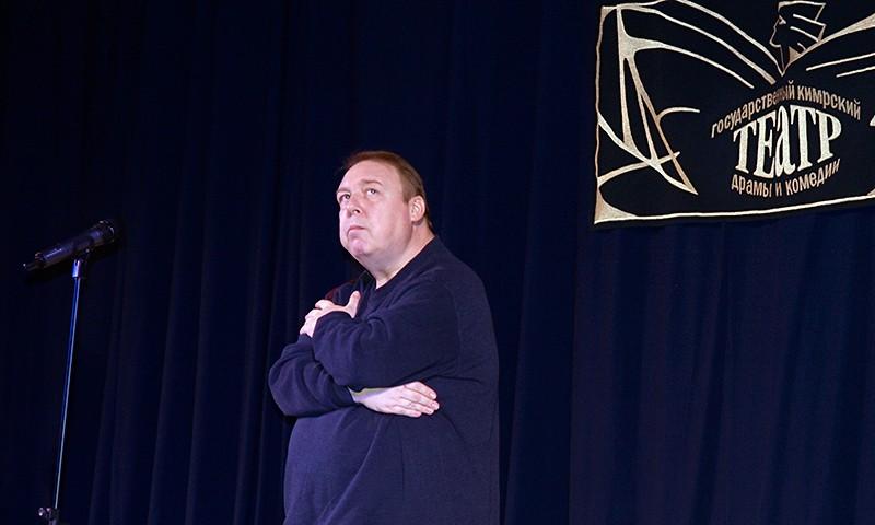 Год театра в Тверской области открыли в Кимрском театре драмы и комедии