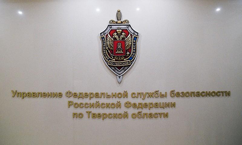 Игорь Руденя принял участие в торжественном мероприятии по случаю Дня работников органов безопасности