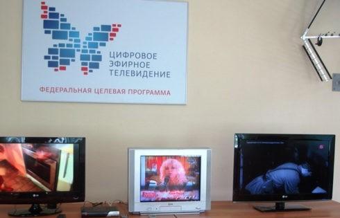 В Тверской области 782 жителя получили компенсации за приобретённое оборудование для приема цифрового телевидения