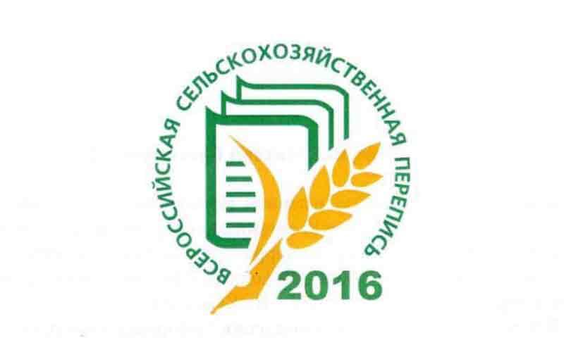 Подведены итоги ВСХП-2016