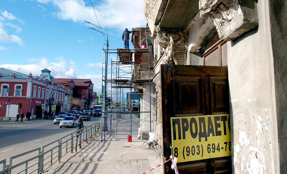 Историческое здание продается