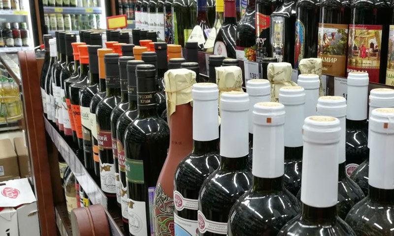Об отчете о продаже алкоголя