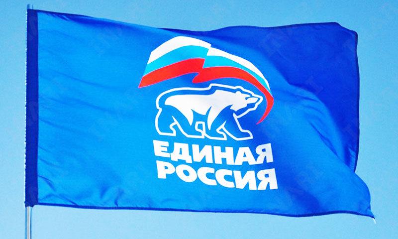 Игорь Руденя принял участие в заседании Президиума Генерального совета Партии «Единая Россия»