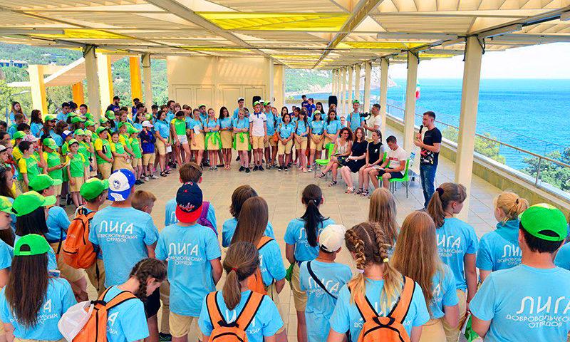 Для участия в конкурсном отборе на смену «Лига добровольческих отрядов» в «Артеке» приглашают тверских школьников
