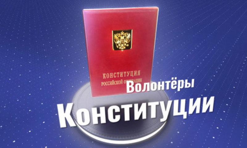 Кимряки смогут в дополнительный выходной проголосовать по изменениям в Конституцию