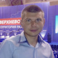 Роман Николаевич Биберин