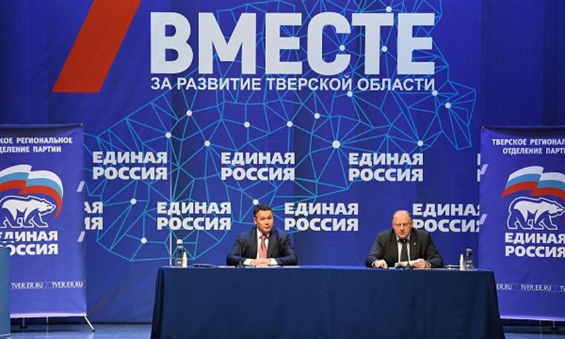 Игорь Руденя избран секретарем регионального отделения ЕР