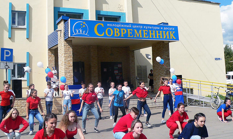 Праздник российского триколора прошел в Кимрах