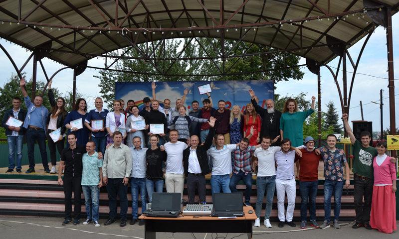 Выпускники центра «Радуга» провели встречу на открытом воздухе
