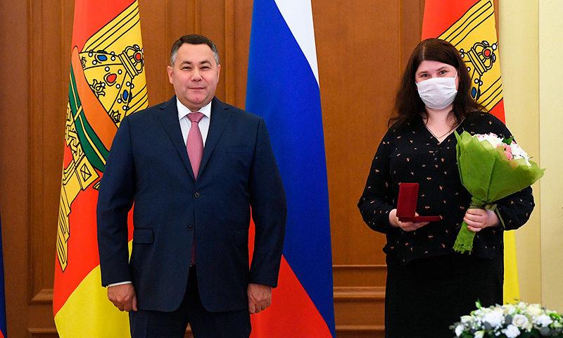 Среди награжденных губернатором Тверской области ко Дню народного единства кимрячка Екатерина Бельская