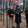 Торжественное открытие спортивной площадки в Савёлово