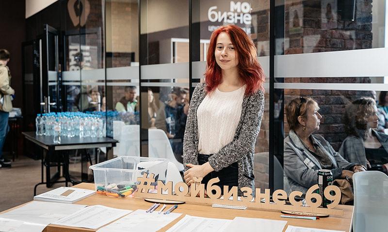 Меры поддержки предпринимательства в Тверской области