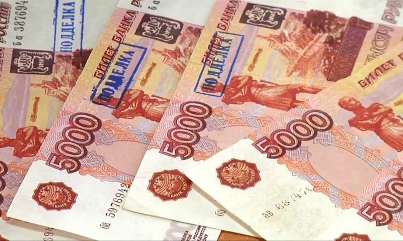 Количество фальшивых денег увеличивается