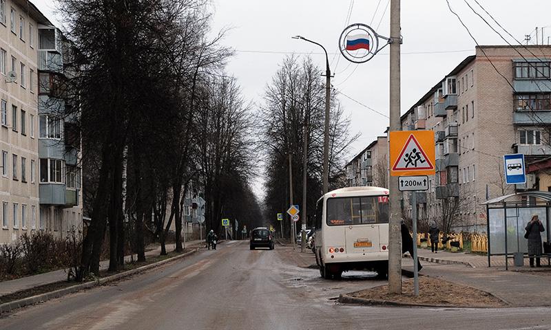 Улица Чапаева, родом из детства