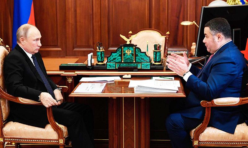 Рабочая встреча Владимира Путина с губернатором Тверской области