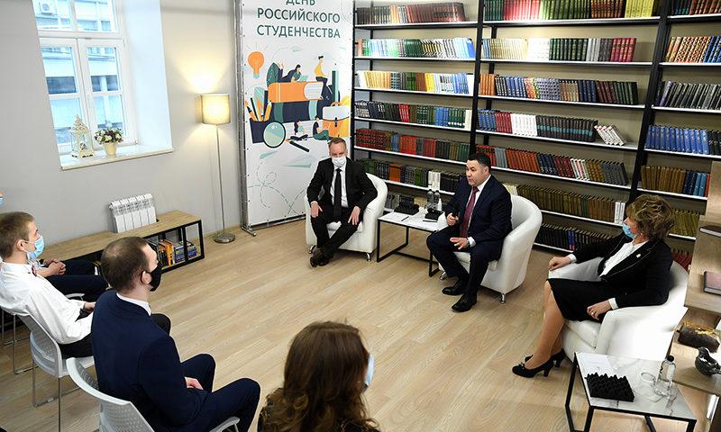 Развернутый диалог в День российского студенчества