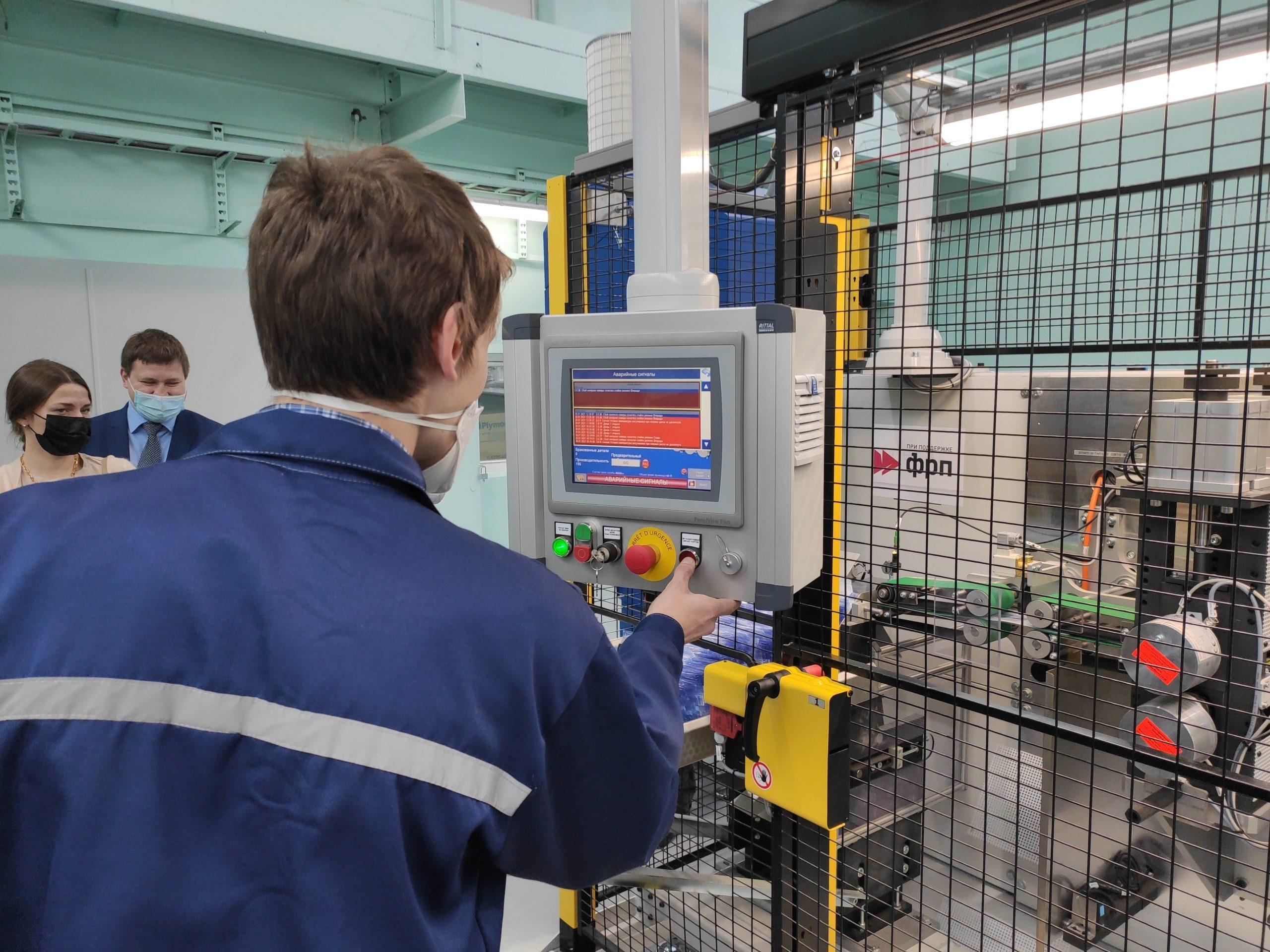 На Кимрской фабрике имени Горького через несколько секунд запустят новую производственную линию