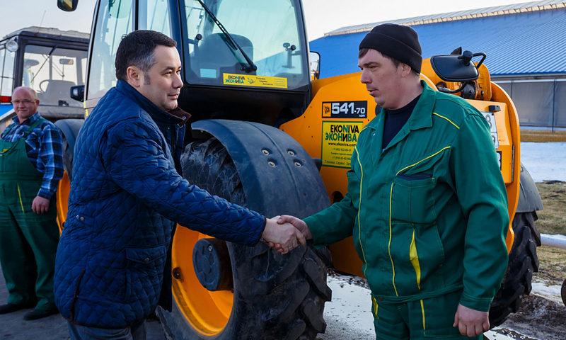 Поддержка сельских территорий