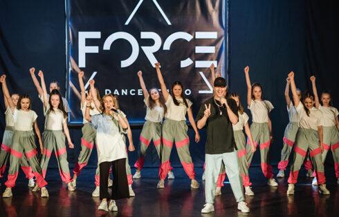 Пятилетие Force