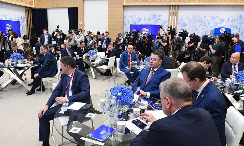 ПМЭФ-2021: тверские итоги