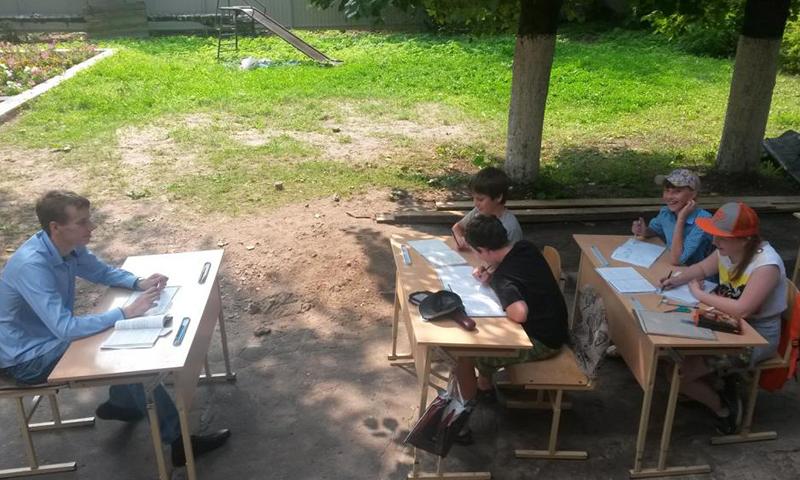 Учеба и отдых