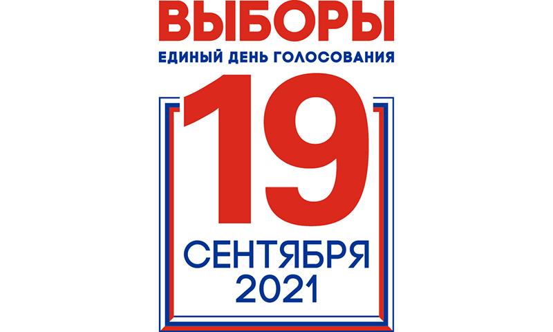 Уважаемые избиратели Тверской области!