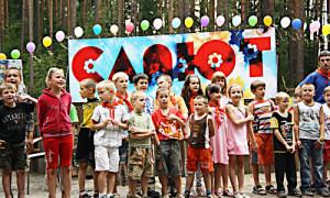 Кимрский детский лагерь «Салют»