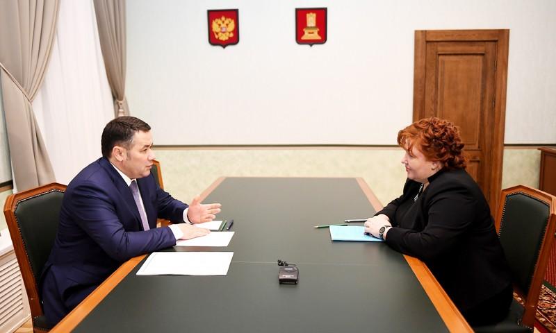 Игорь Руденя обсудил с главой администрации Кимрского района Ириной Мироновой прохождение отопительного сезона в муниципалитете