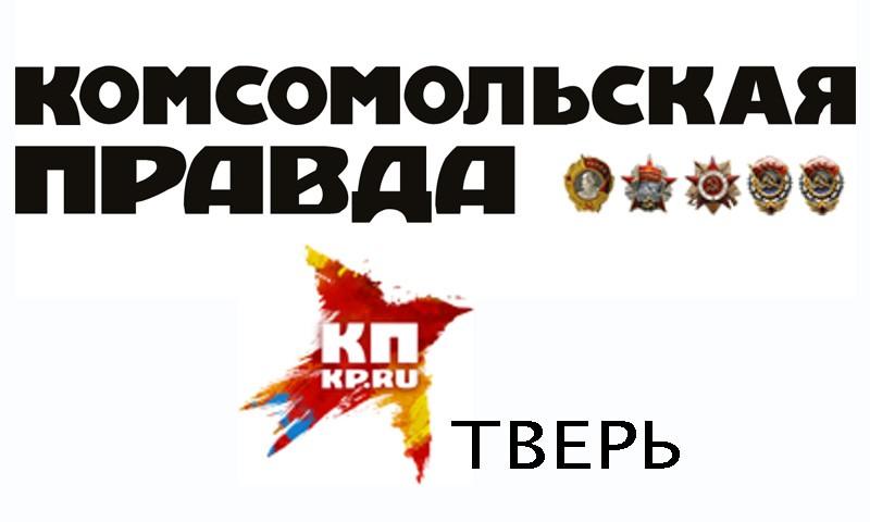 «КП Тверь» про теледебаты и шансы кандидатов
